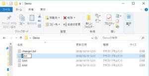 対象のファイルを変更する画像