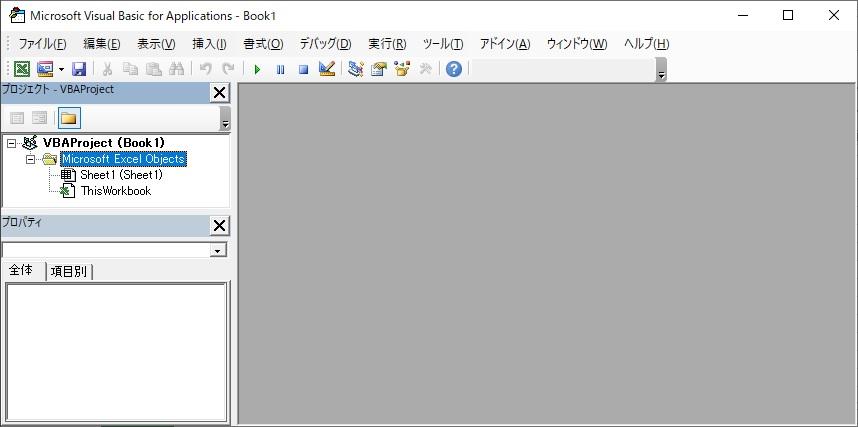 VBE(Visual Basic Editor)の画像
