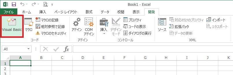 Excelのリボンで「開発」を選択した画像