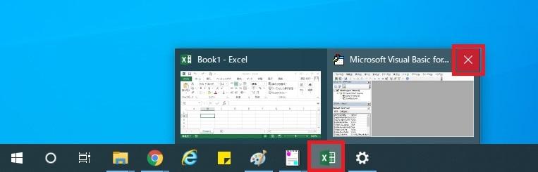 タスクバーのVBE(Visual Basic Editor)で「閉じる」を選択する画像