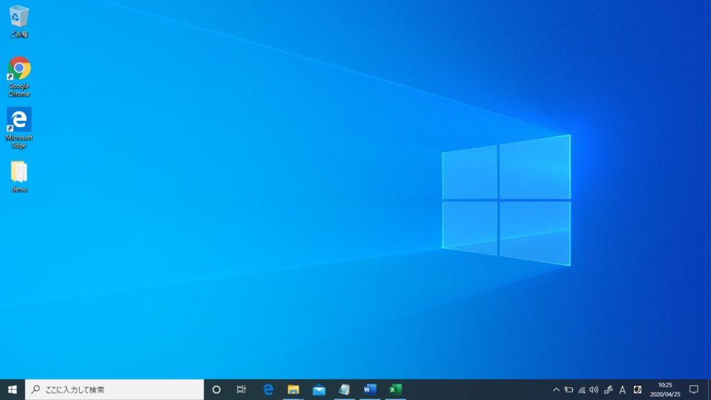 デスクトップ画面の画像