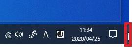 「デスクトップ表示」ボタンにマウスカーソルを合わせた画像