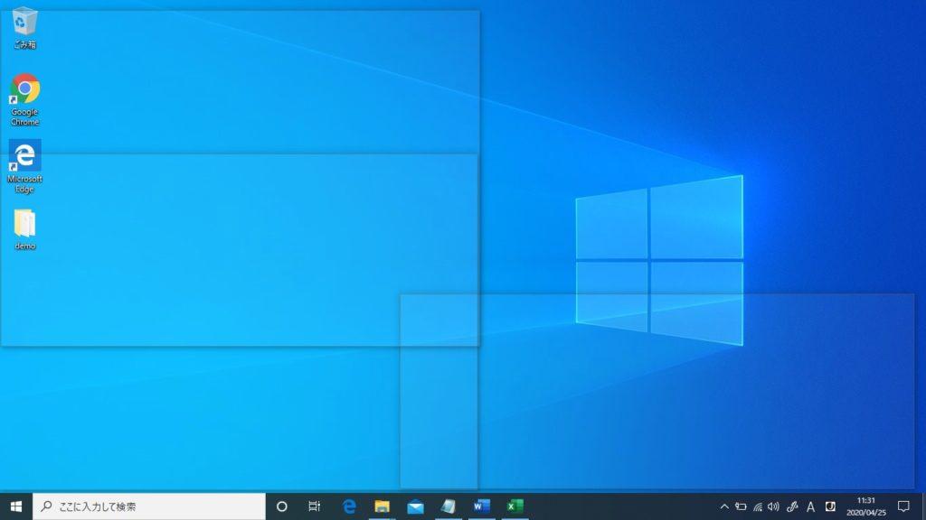 デスクトップがプレビュー表示された画像