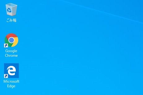 デスクトップアイコンの名前から影を消した画像
