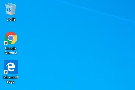 デスクトップアイコンの画像
