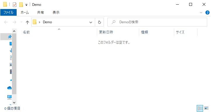 隠しファイルや隠しフォルダーが非表示になった画像