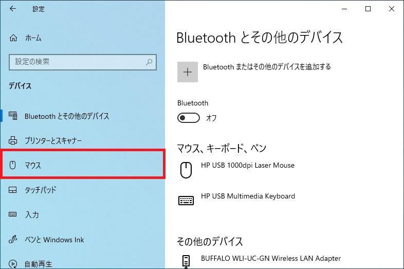 「設定(Bluetoothとその他のデバイス)」画面で「マウス」を選択する画像