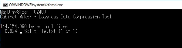 ファイル分割のバッチファイルが実行された画像