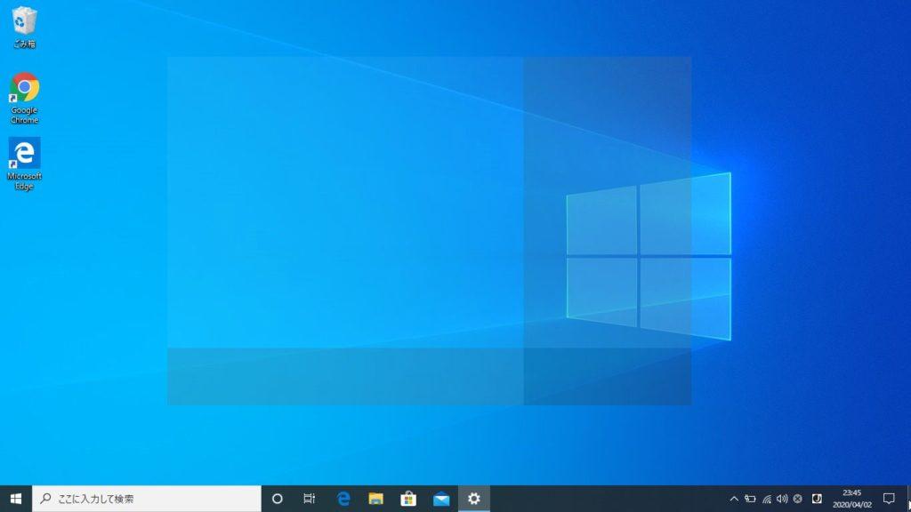 「設定」画面が半透明となりデスクトップ画面が表示されている画像