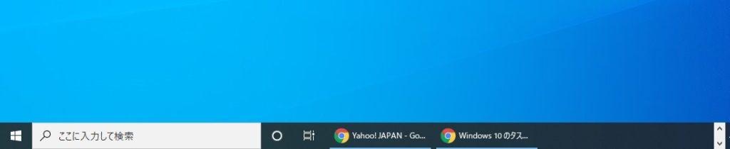 タスクバーの2行目でボタンにラベルが表示されている画像