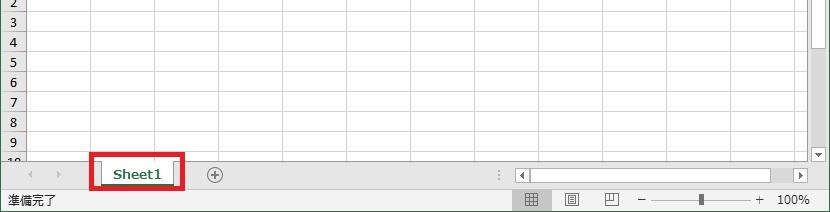 Excel新規ブックの初期シート数が1枚の画像