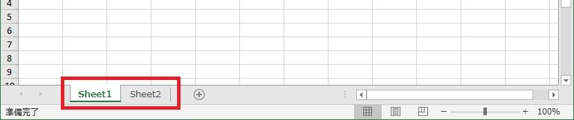 Excel新規ブックの初期シート数が2枚の画像