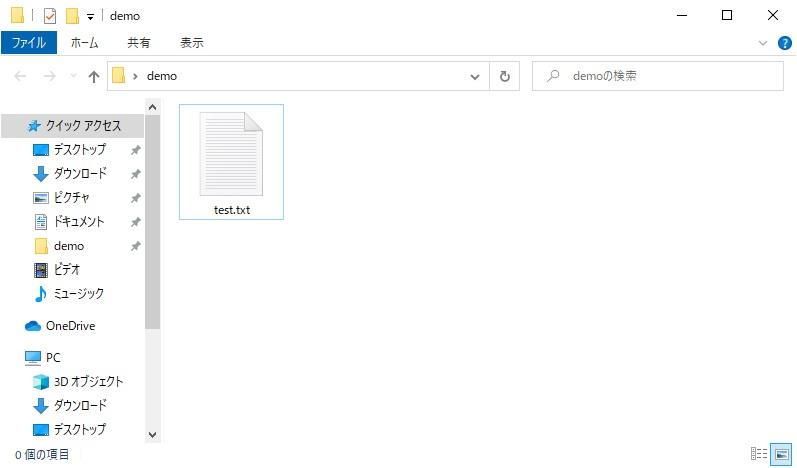 ファイルを元に戻した画像