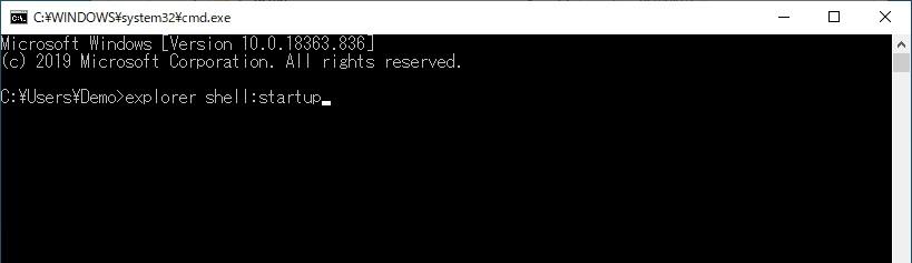 コマンドプロンプトに「shell:」を入力した画像