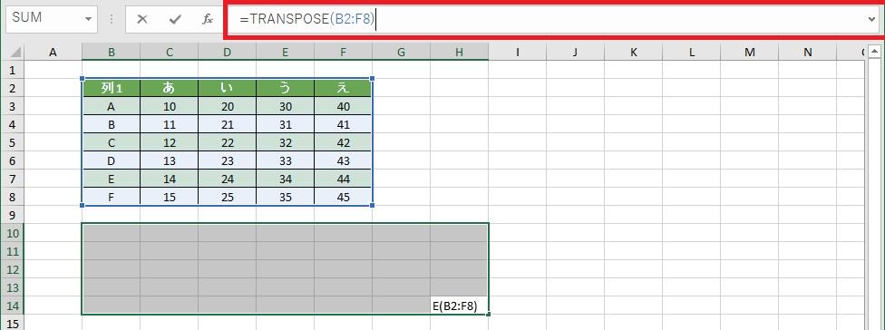 TRANSPOSE関数を入力した画像