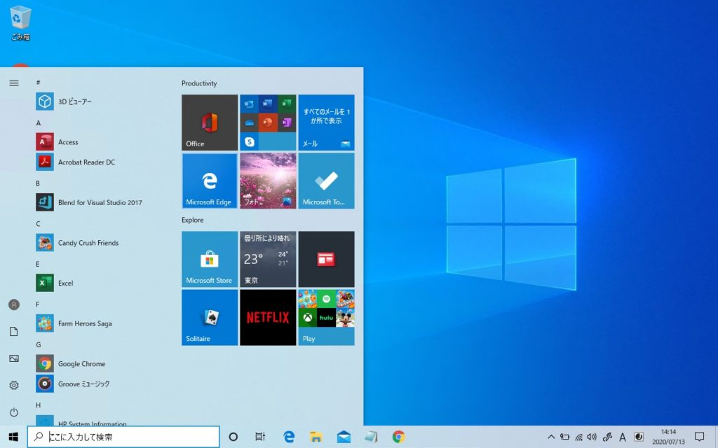 Windowsモードを白にした場合の画像