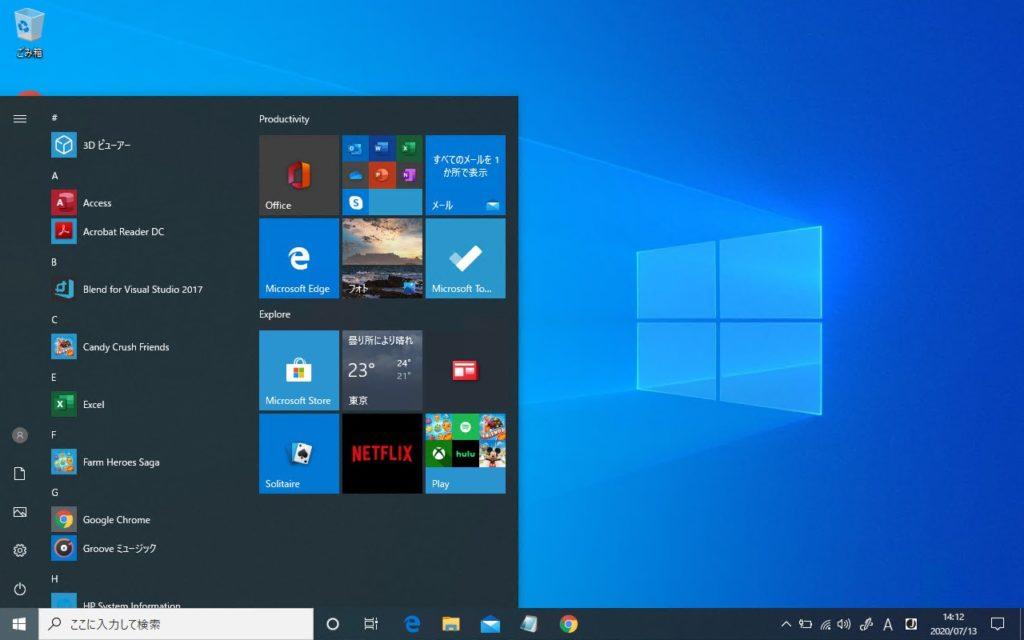 Windowsモードを黒にした場合の画像