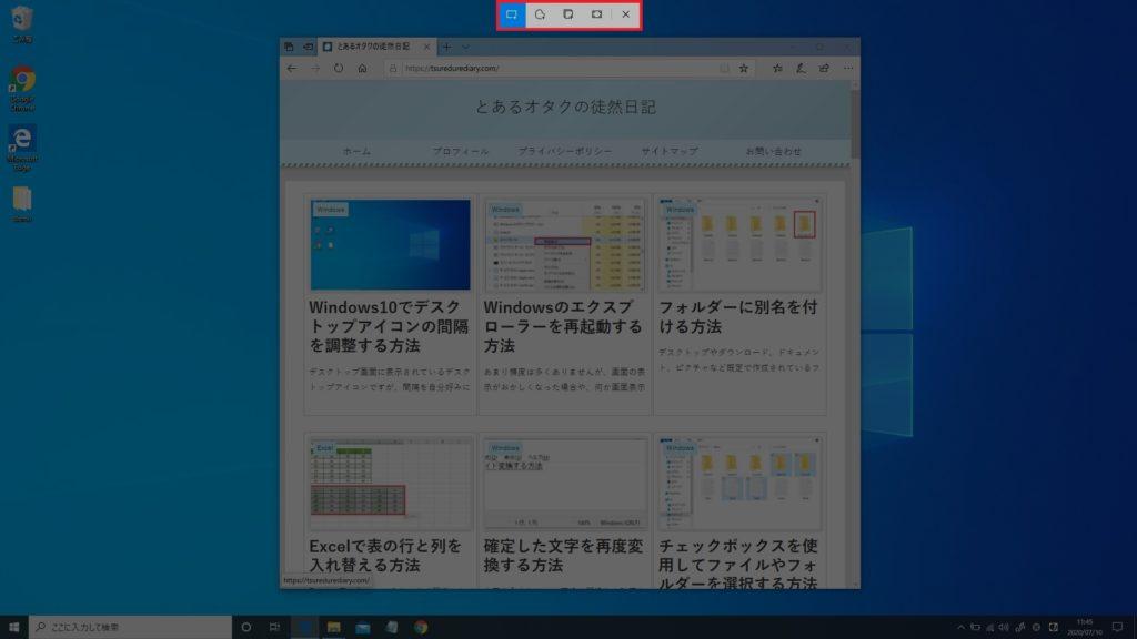 ショートカットキーを使用して画面が暗転した画像