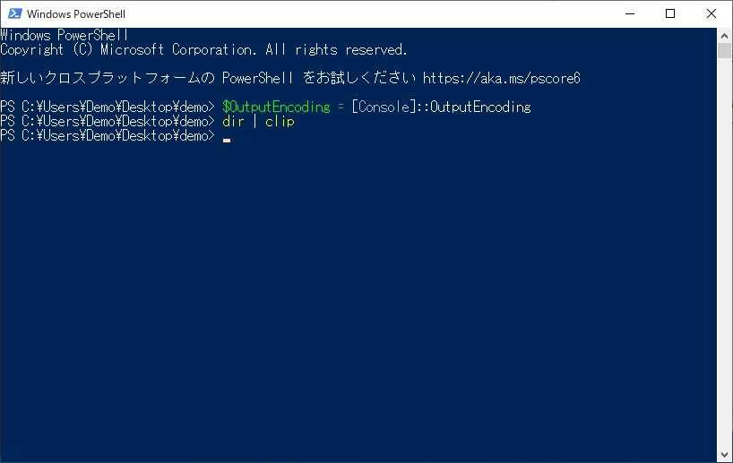 PowerShellで文字コードを変更した画像
