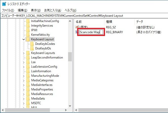 バイナリ値の名前をScancode Mapに変更する画像