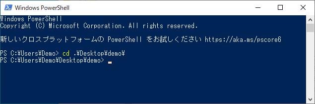 PowerShellを開いてフォルダーを移動した画像
