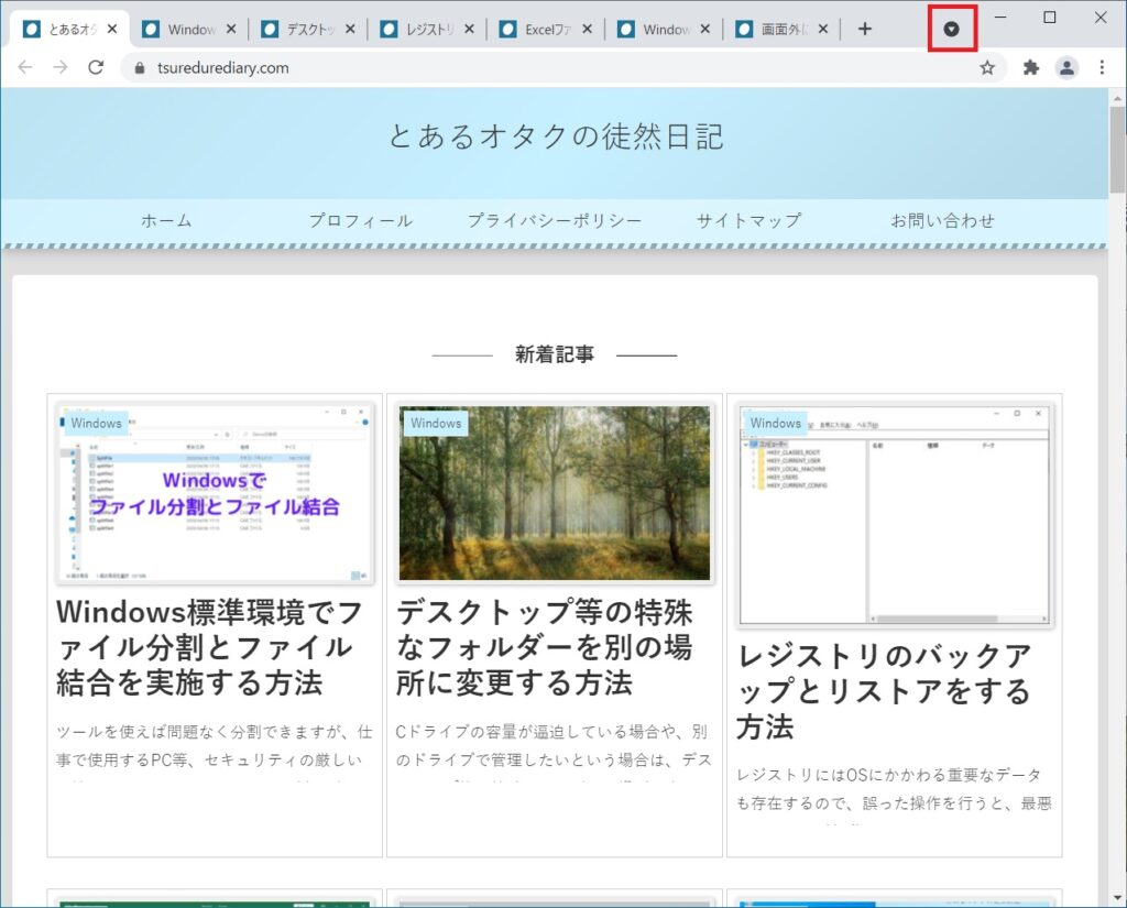 タブ検索アイコンの画像